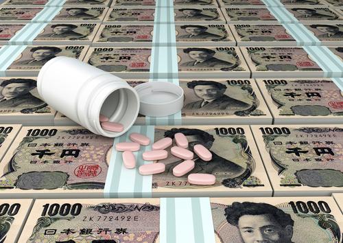 子宮腺筋症 お金